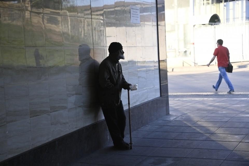 Пожилые люди часто становятся жертвами тех, кто жаждет наживы