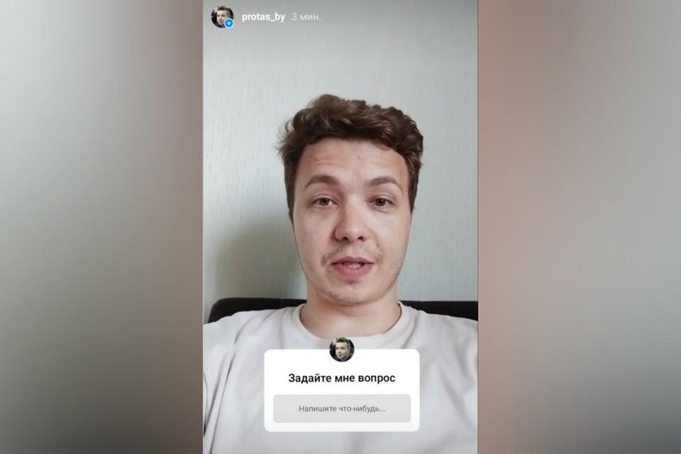 У Романа Протасевича появилась новая страница в Instagram. Фото: Instagram