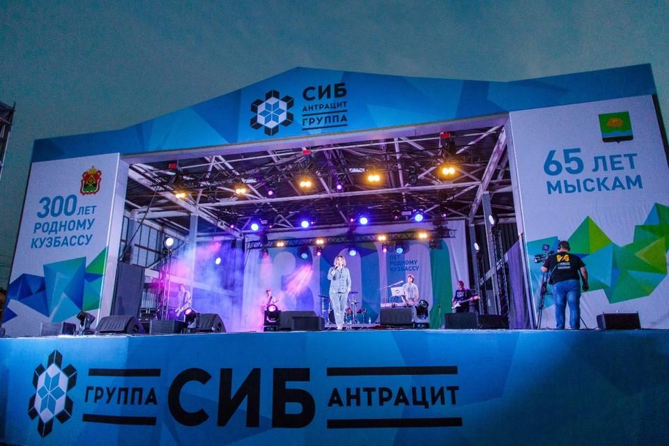 Мы хотели, чтобы в этот день мысковчане радовались, поэтому решили подарить концерт столичной группы. Фото:«Сибантрацит».