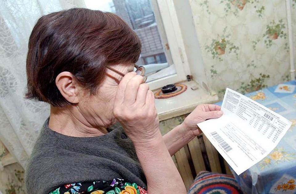 Оплату за ЖКХ скорректируют. Фото: архив «КП»-Севастополь»