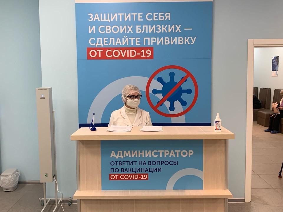 В Туле открылся новый центр вакцинации в Городском концертном зале