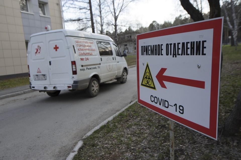 Всего для больных коронавирусом в медучреждениях области на данный момент предусмотрено 8 446 мест