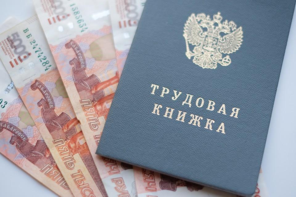 Ленобласть заняла 2 место в РФ с самой низкой безработицей