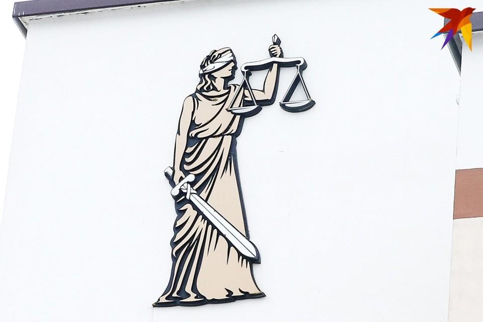 Приговор по «делу студентов» будет оглашен 16 июля