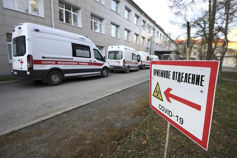 В ДНР работают 20 госпитальных баз для лечения пациентов с COVID-19