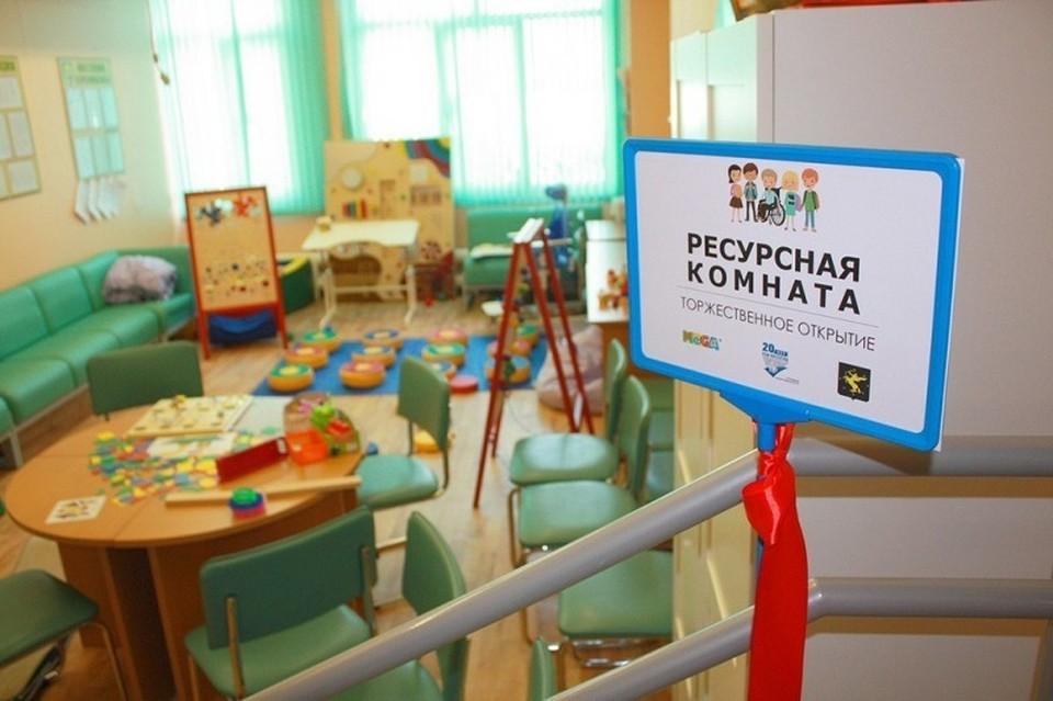 В Астрахани откроют специальный класс для детей с аутизмом