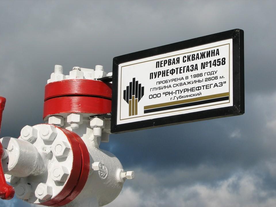 35-летие со дня основания отмечает «РН-Пурнефтегаз». Фото - «РН-Пурнефтегаз».