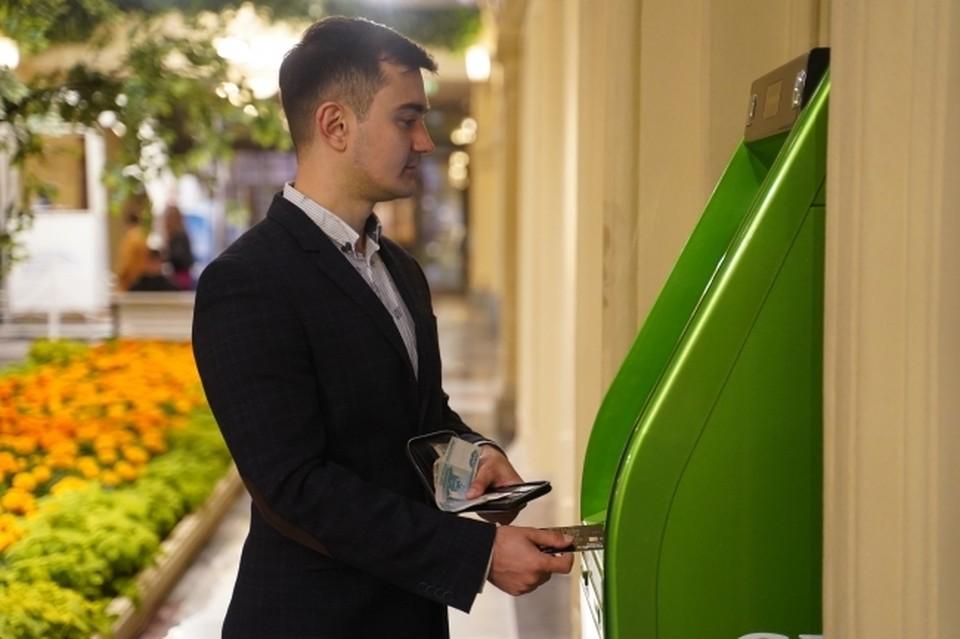 Смолянин перевел телефонному мошеннику 220 тысяч с кредитной карты.