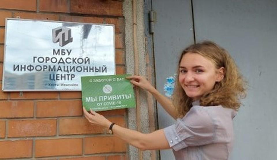В Ханты-Мансийске запустили проект «С заботой о вас. Мы привиты от COVID-19» Фото: Городской информационный центр