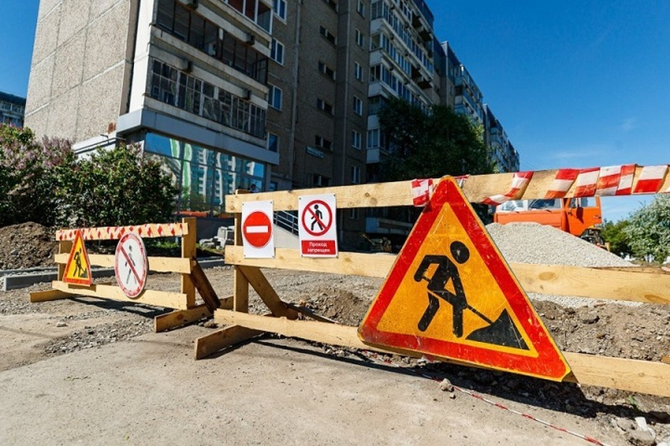 проезд по Окружной будет закрыт до 29 августа Фото: пресс-служба мэрии Екатеринбурга