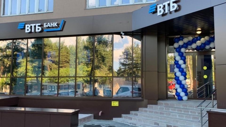 Фото: предоставлено пресс-службой ВТБ (ПАО) в УрФО и Пермском крае