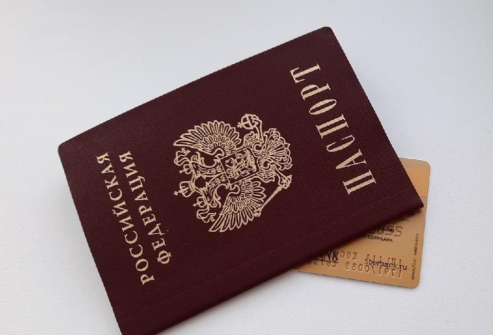 Югорчанки заказывали авиабилеты и стали жертвами мошенников