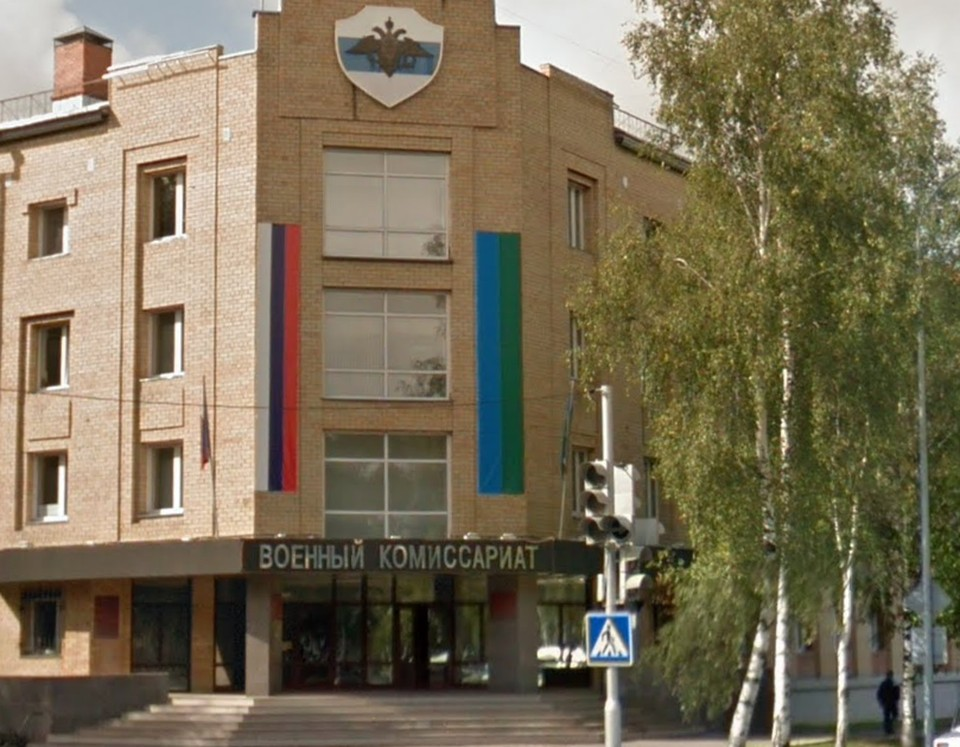 Десять призывников из Югры отправились в президентский полк Фото: google.ru/maps