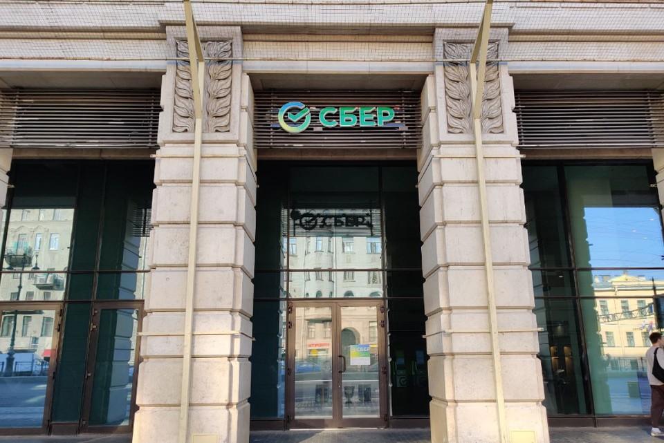 «Все и сразу»: Сбер представил новый формат банковского офиса. Фото: пресс-служба Сбербанка.