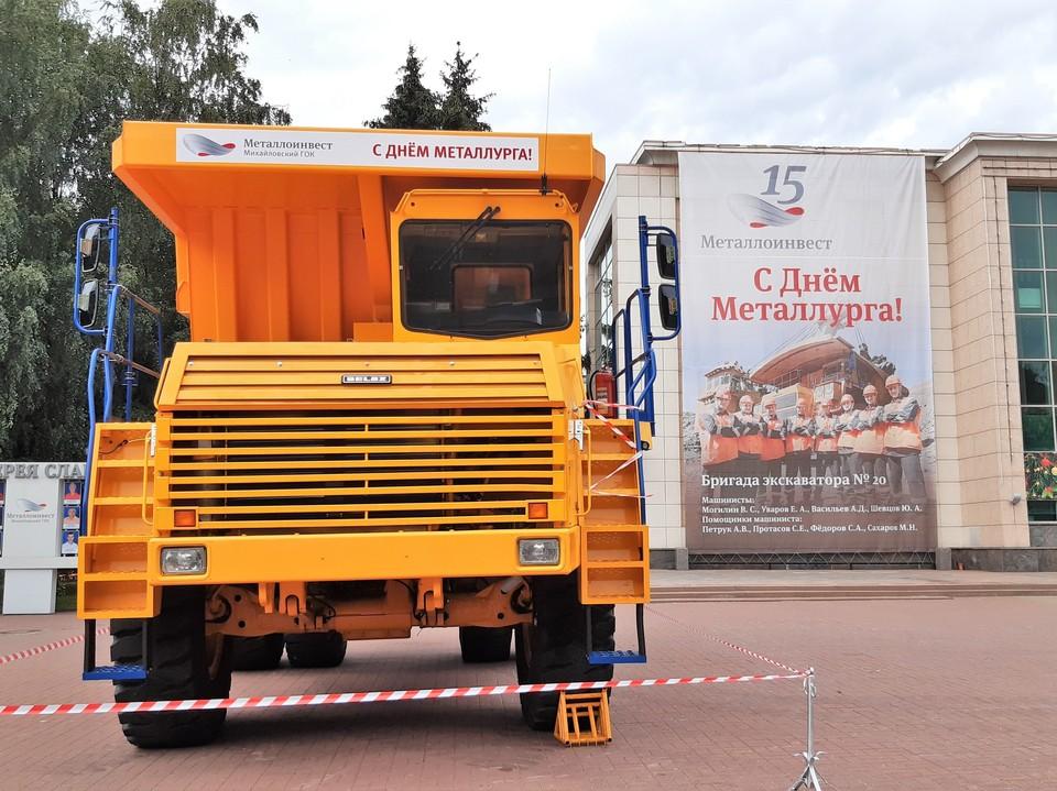 Железногорцы и гости города могут сфотографироваться на фоне настоящего карьерного БелАЗа