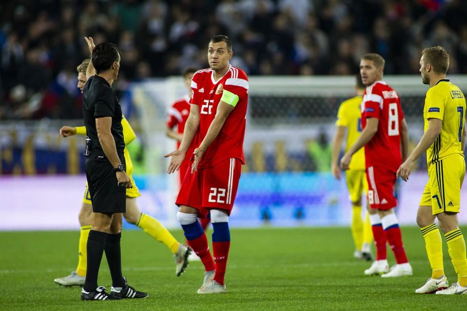 Дзюба уже дважды играл в нашем городе в составе сборной России.