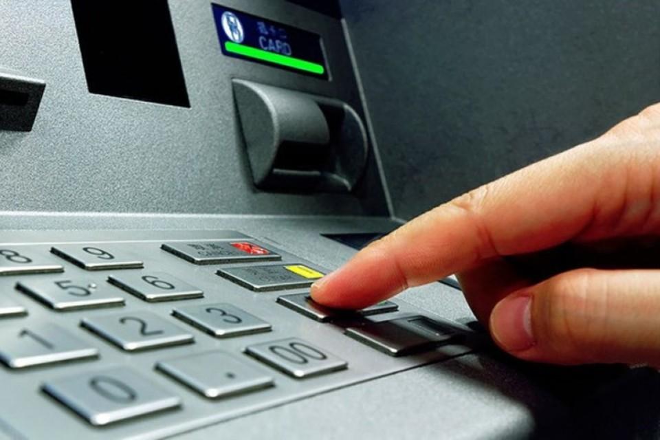 Банкомат может выдать не ту сумму, которую вы запросили. Фото: соцсети