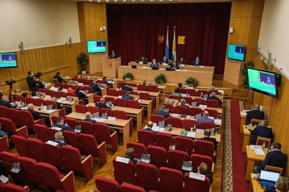 15 июля состоялось последнее очередное пленарное заседание Законодательного Собрания Кировской области шестого созыва. Фото: zsko.ru