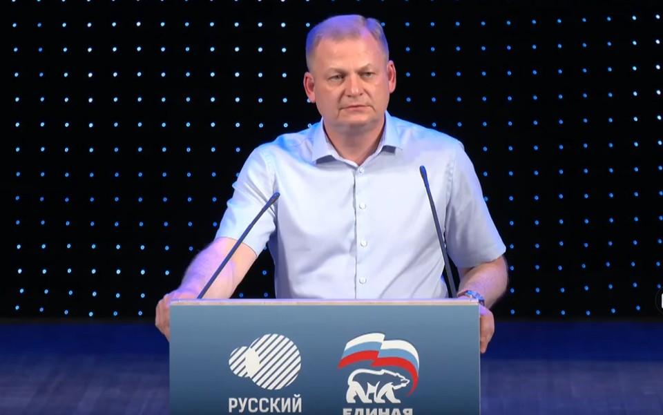 Зампредседателя Костромской областной думы Иван Богданов. Скриншот с видео интеграционного форума