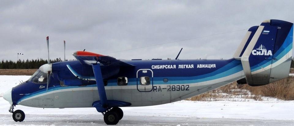В Томской области сегодня исчез легкий пассажирский самолет