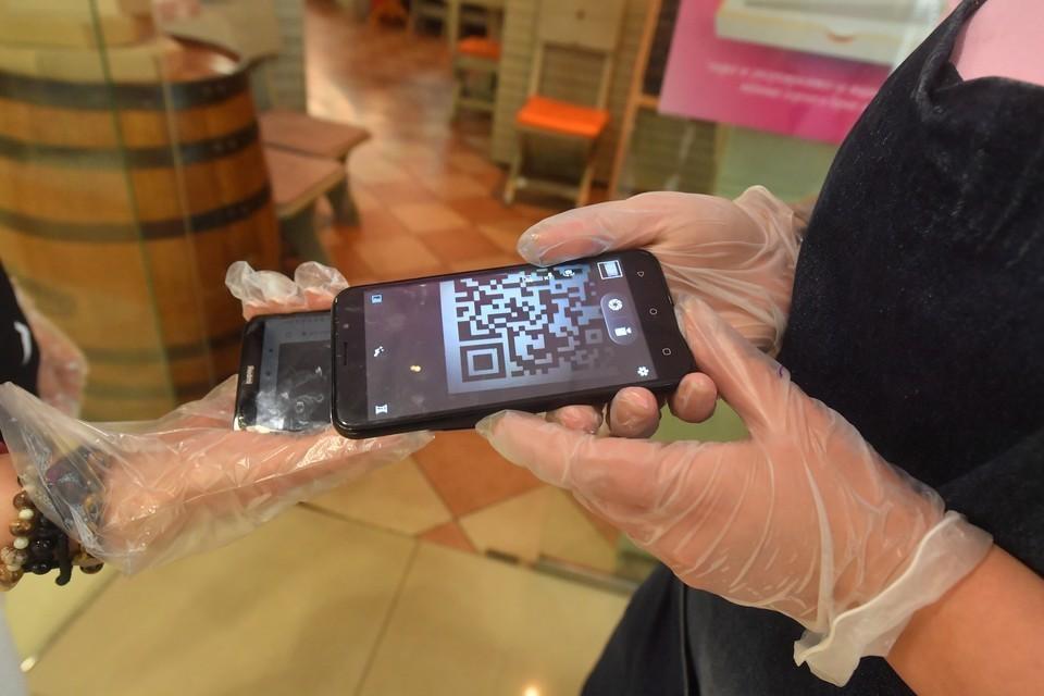 В Москве отменили обязательные QR-коды для посещения ресторанов и кафе