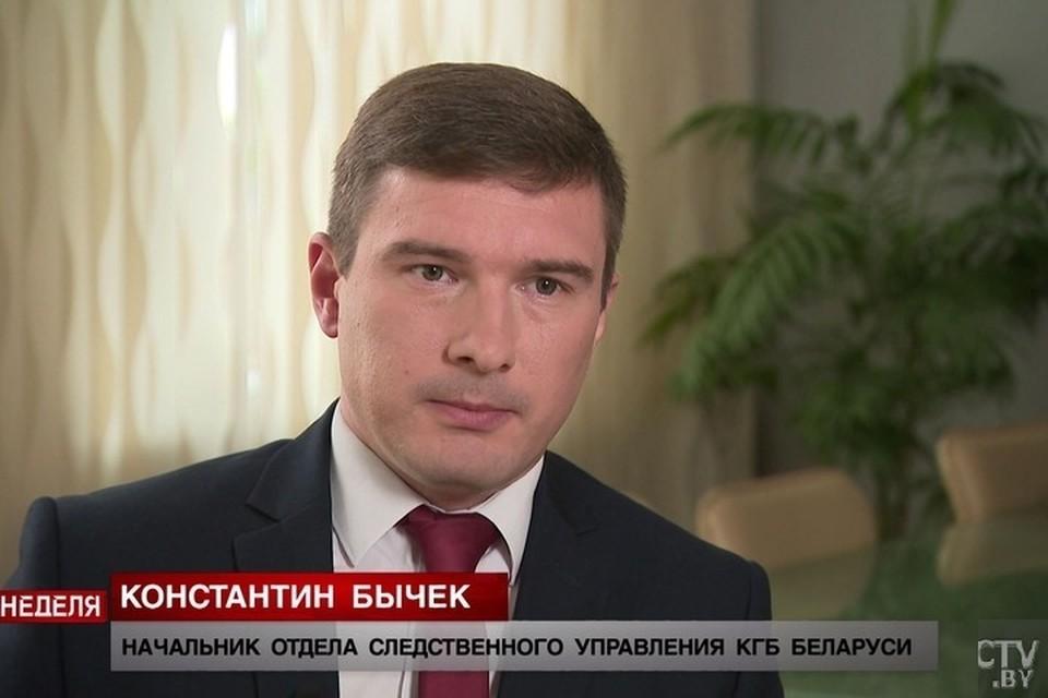 В КГБ заявили, что в Беларуси продолжается комплекс мер по зачистке от радикально настроенных лиц. Фото: СТВ