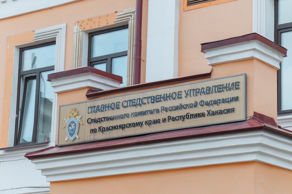 Подробности смерти рабочего на стройке в Красноярске рассказали в СК