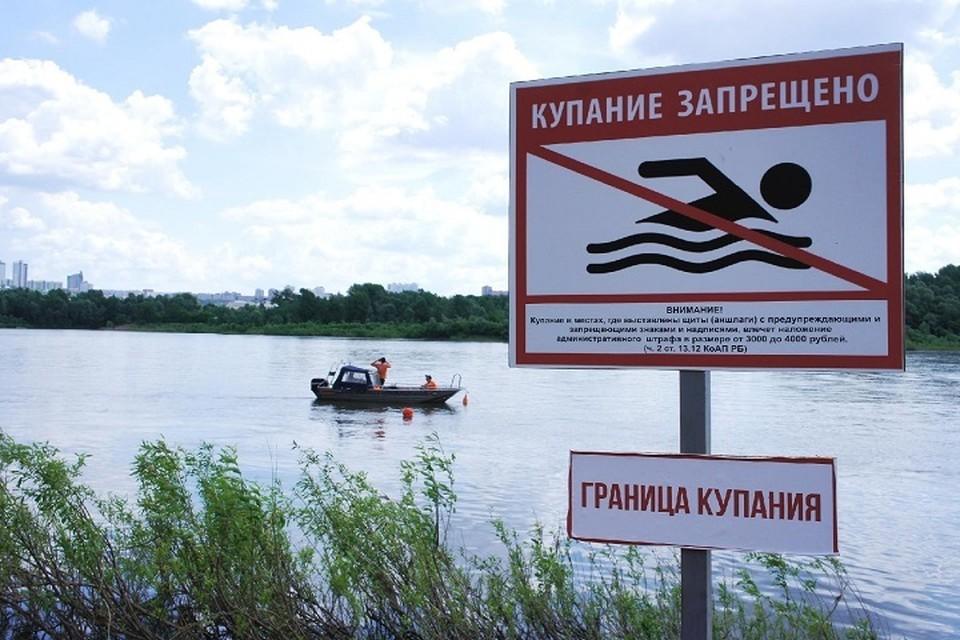 Фото: управление по гражданской защите