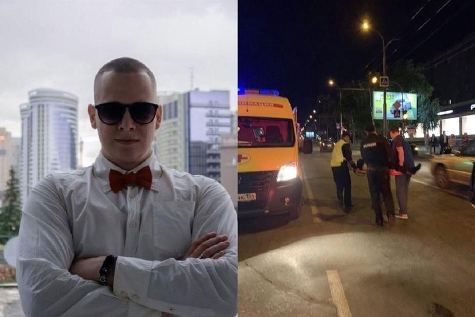 Внедорожник сбил Кирилла на пешеходном переходе. Фото: предоставлено Елизаветой Лиманской.