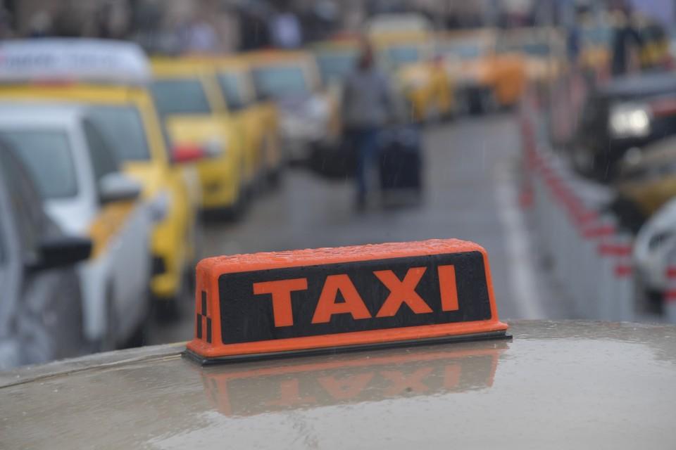 В Южно-Сахалинске возбудили уголовное дело по факту исчезновения водителя такси Валерия Найды