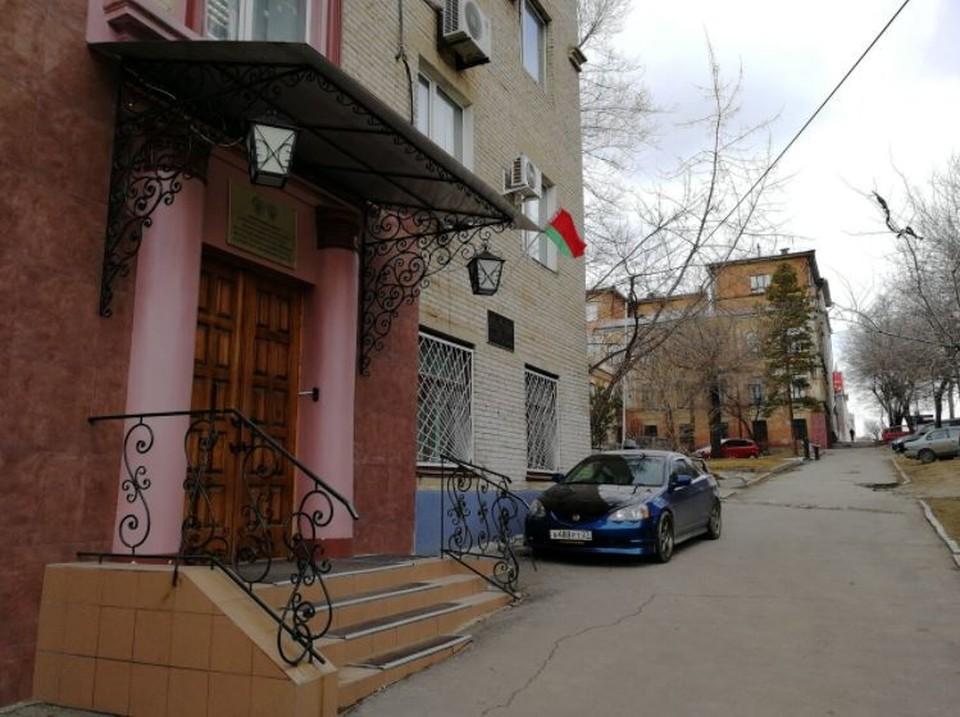 Посольство Белоруссии в Хабаровске закрывается. Фото: Яндекс.Карты