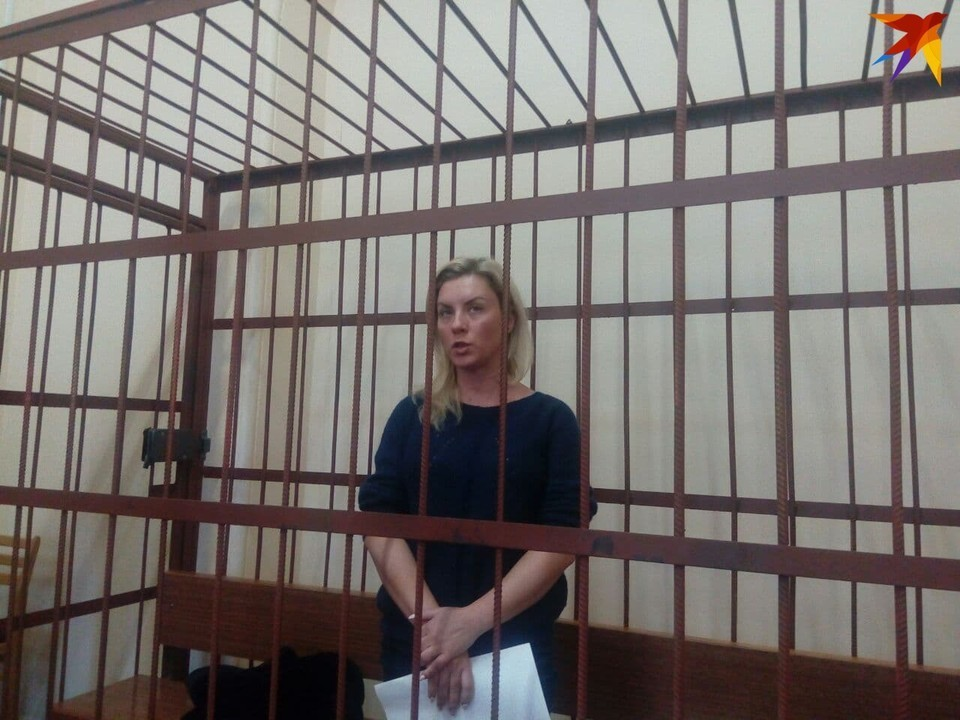 Елена Салеева