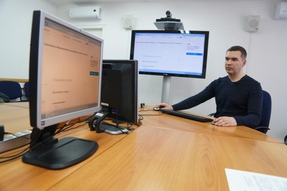 Минпросвещения России планирует перевести школы на безбумажный документооборот к 2024 году