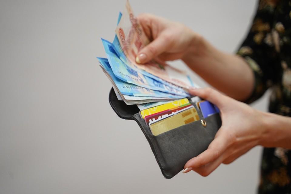 Общая сумма, которую заплатят нерадивые родители, составила девять тысяч рублей.