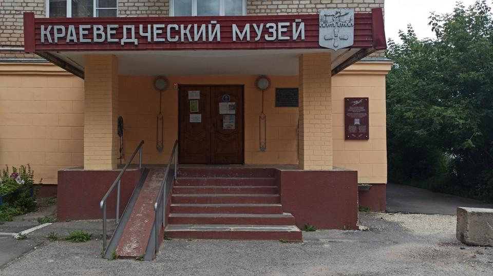 В Мценском краеведческом музее отметят юбилей города