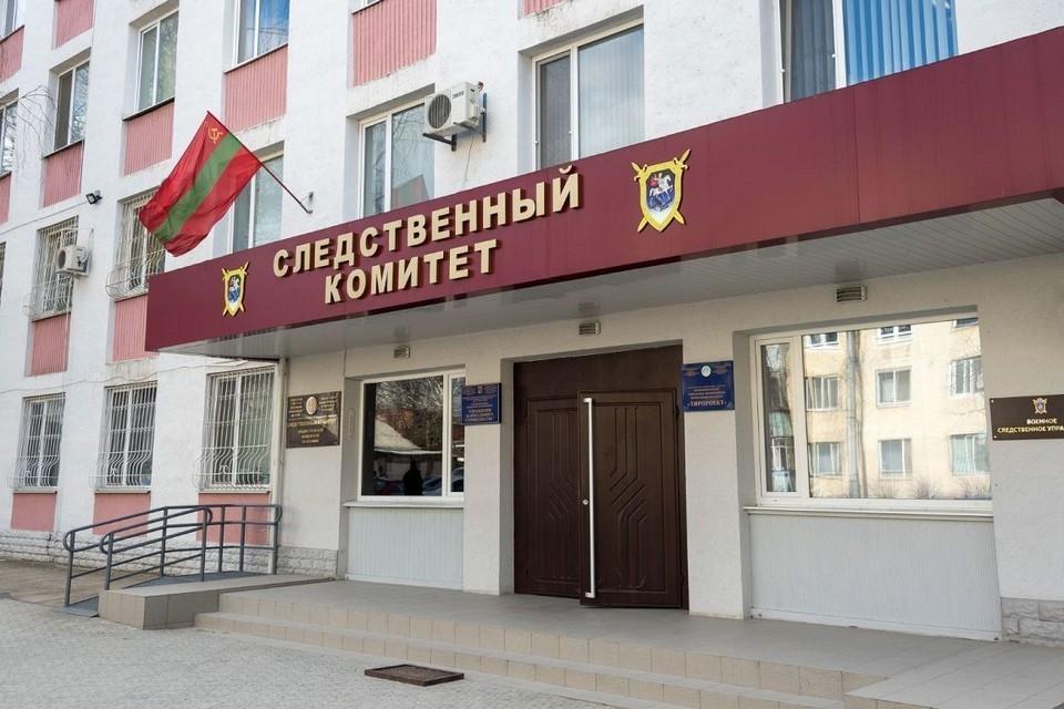 Военно-следственным управлением СК Приднестровья возбуждено уголовное дело по факту гибели военнослужащего.