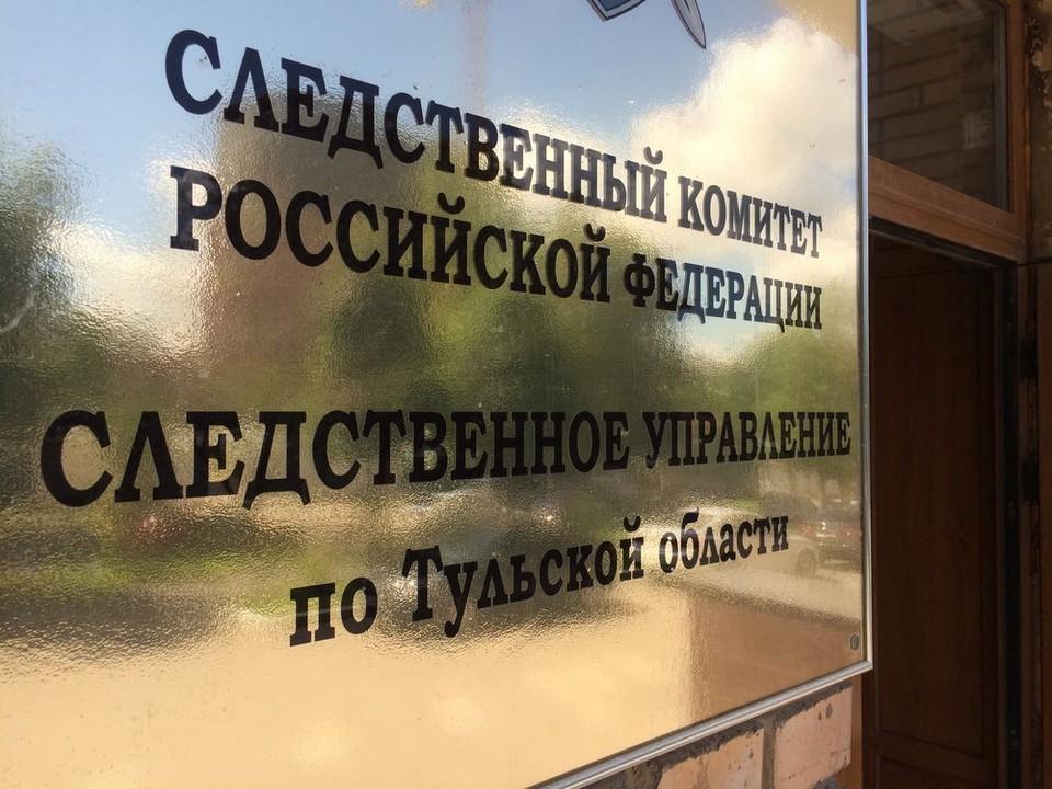 В Тульской области возбудили уголовное дело в связи с гибелью рабочего на оружейном заводе