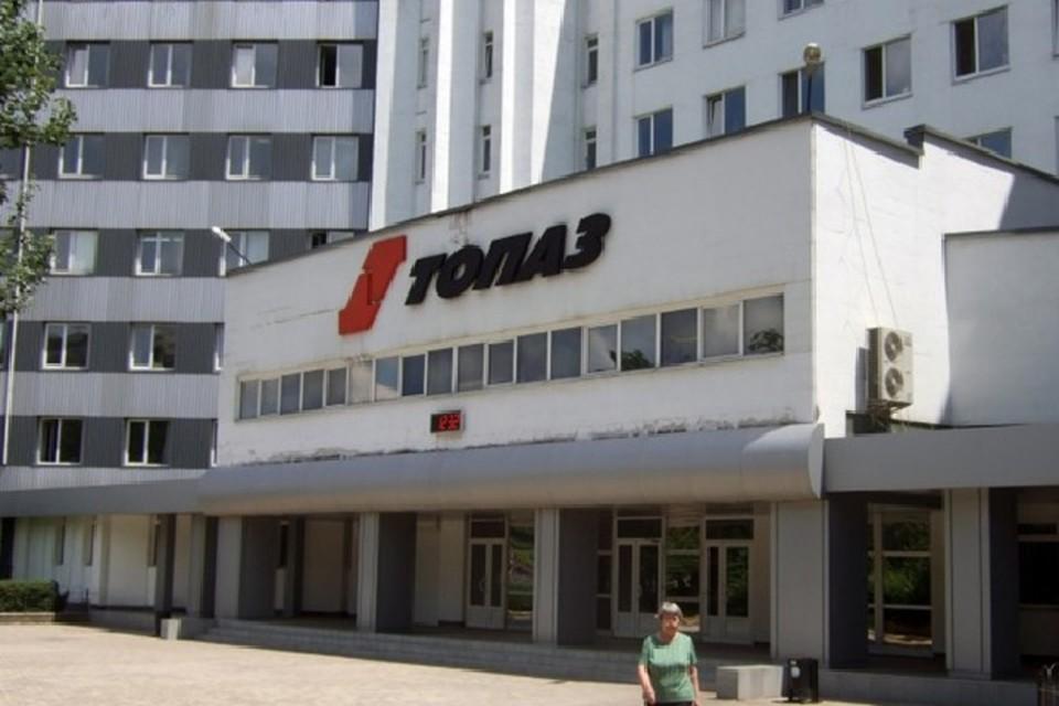 Многие сотрудники завода остались в ДНР. ФОТО: ДАН