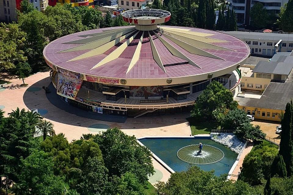 Здание сочинского цирка