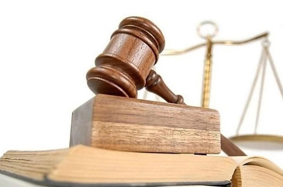 Судебное заседание по делу женщины назначено на 21 июля.
