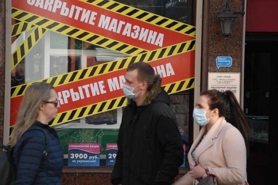 За шесть месяцев нынешнего года в России закрылось 545,8 тысячи индивидуальных предприятий.