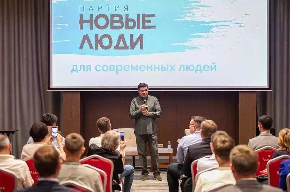 Фото предоставлено штабом партии «Новые люди»
