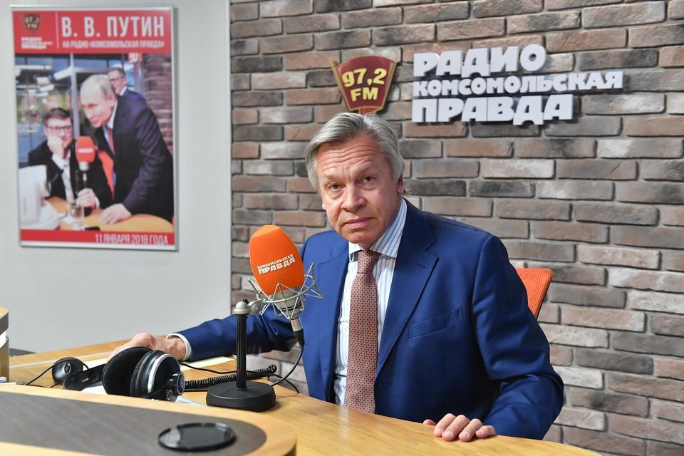 Сенатор Пушков оценил судьбу транзита российского газа через Украину