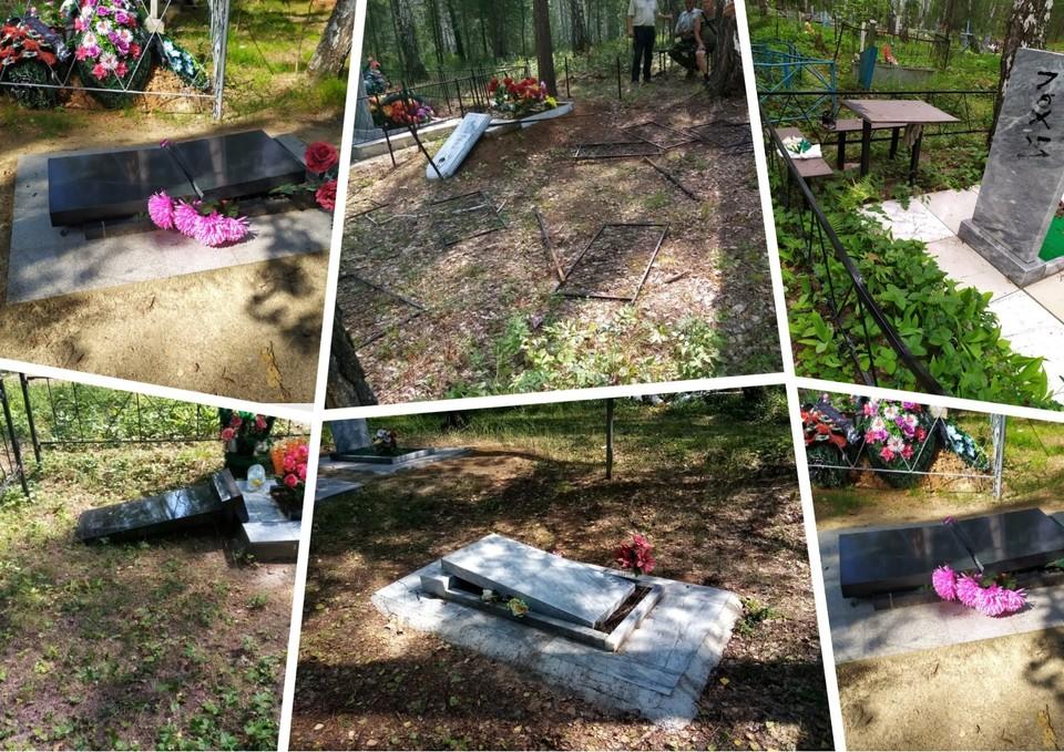 Дети разбивали могильные плиты, ломали оградки и рисовали на памятниках. Фото: администрация Шабуровского сельского поселения