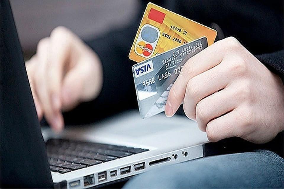 Заявку на получение карты он заполнил, но так и не получил кредитку.