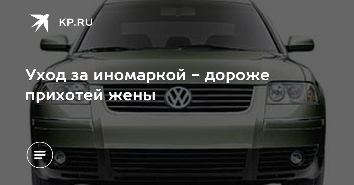 devushka-rasschitalas-svoim-telom-v-avtoservise-video-onlayn-smotret-porno-kak-krasivaya-devushka-moetsya-v-vanne-onlayn