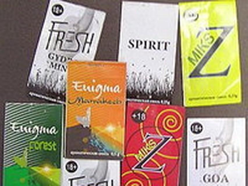 Курительные смеси в новосибирске телефон Trip bot telegram ЗАО
