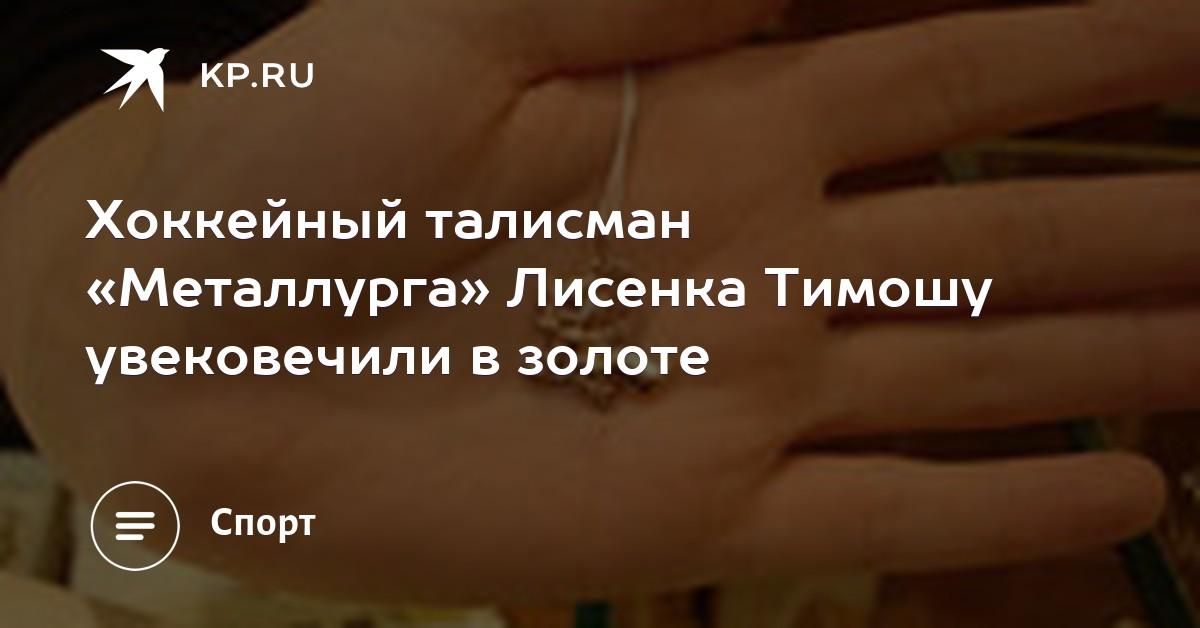 Псилоцин бот телеграм Пушкино