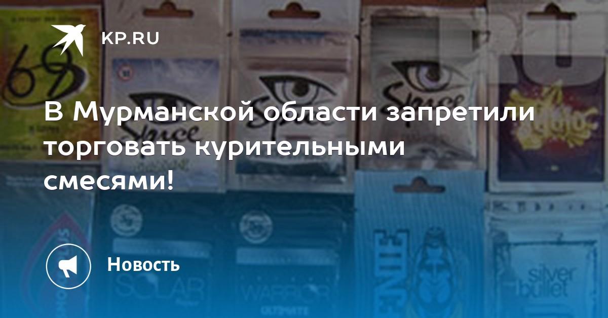Экстази bot telegram Тула Трип анонимно Новороссийск