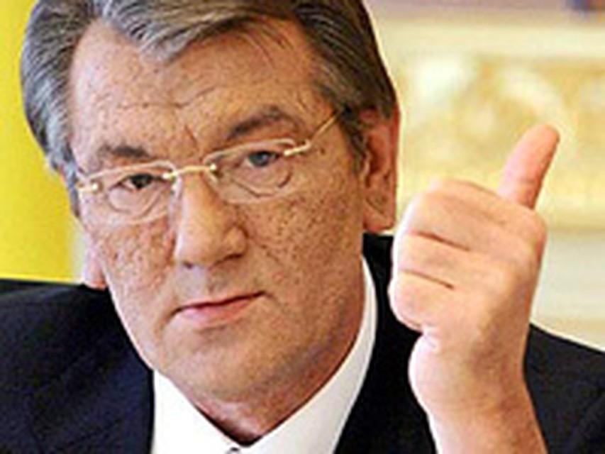как снизить вес после ющенко
